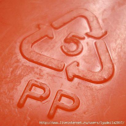 polipropilen (410x410, 77Kb)