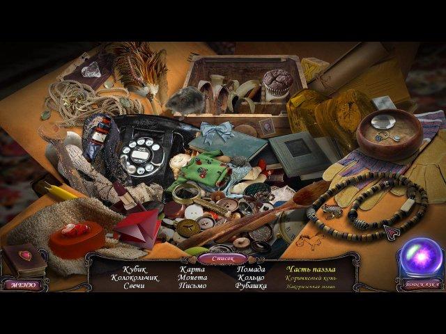 family-tales-the-sisters-screenshot2 (640x480, 282Kb)
