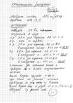 Превью 6 (455x640, 203Kb)