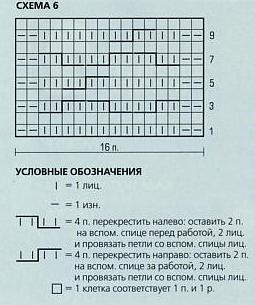 470 (255x305, 20Kb)