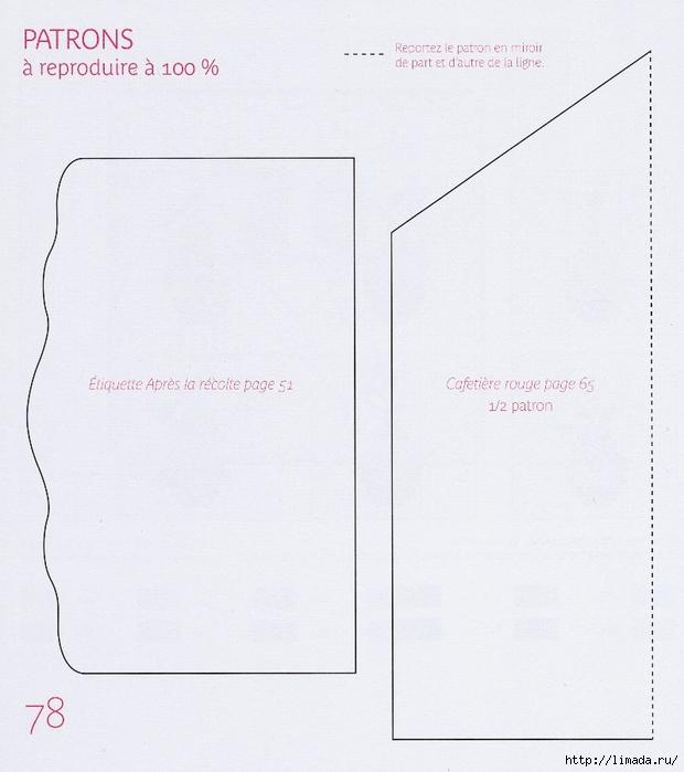 77 (620x700, 256Kb)