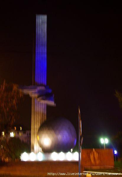 Калуга. Памятники./1413032_IMGP9813 (413x600, 59Kb)