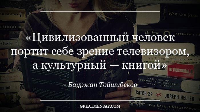 http://img0.liveinternet.ru/images/attach/c/9/106/762/106762598_large_3.jpg