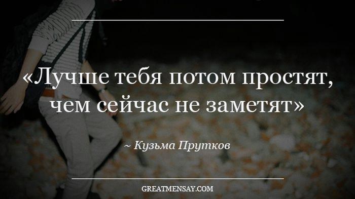 http://img0.liveinternet.ru/images/attach/c/9/106/762/106762610_large_15.jpg