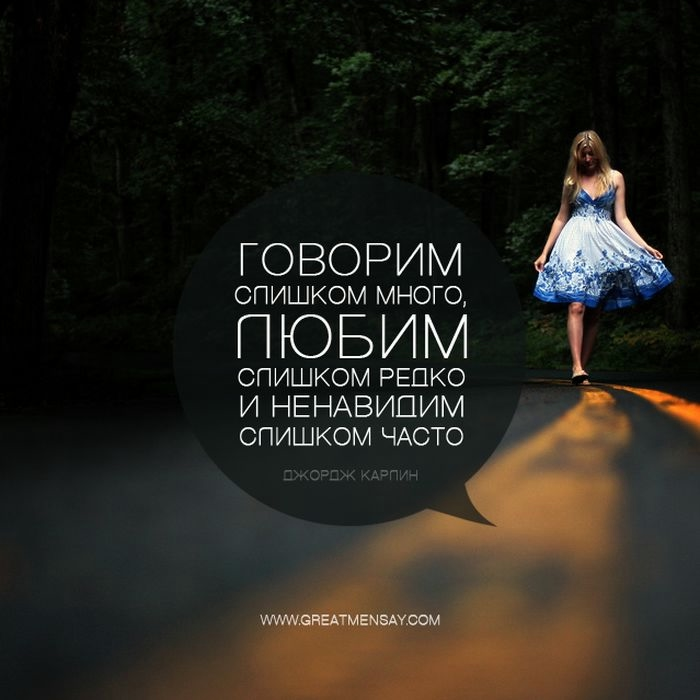 http://img0.liveinternet.ru/images/attach/c/9/106/762/106762618_large_21.jpg