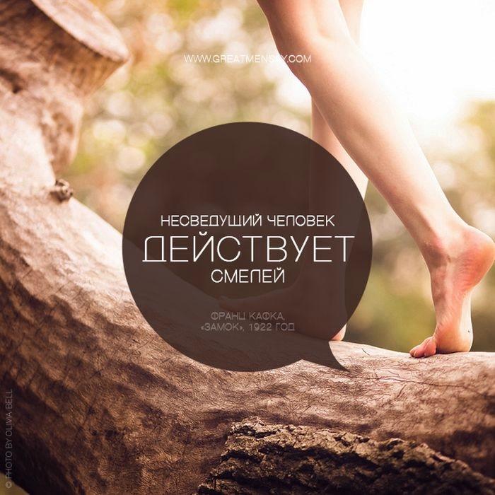 http://img0.liveinternet.ru/images/attach/c/9/106/762/106762620_large_23.jpg