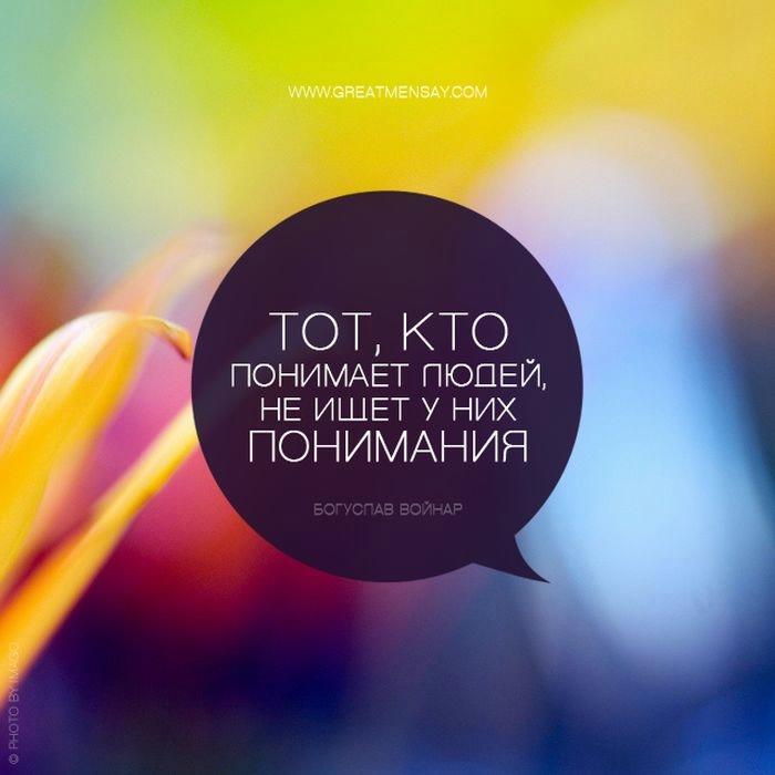 http://img0.liveinternet.ru/images/attach/c/9/106/762/106762628_large_28.jpg