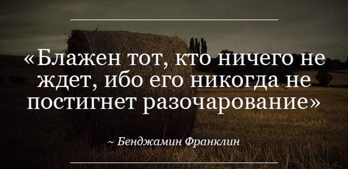http://img0.liveinternet.ru/images/attach/c/9/106/762/106762632_large_32.jpg