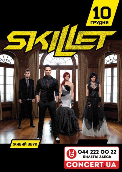 5200200_skillet (400x565, 98Kb)