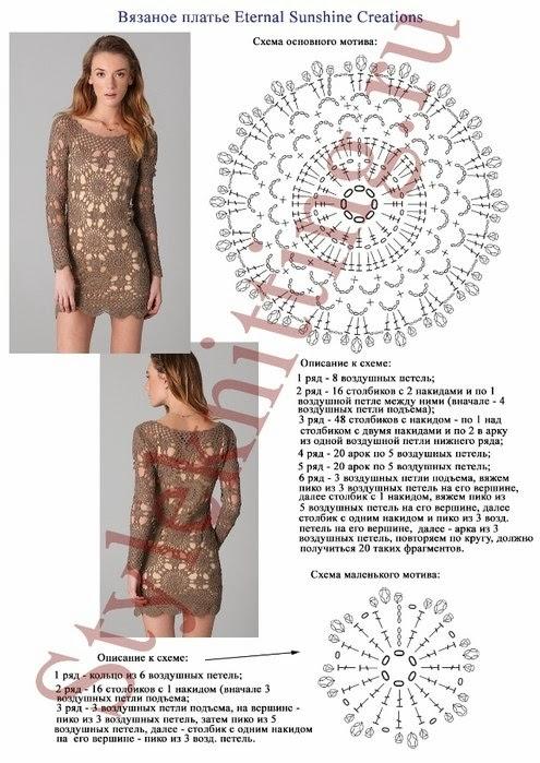 vestido marrom2 (495x699, 102Kb)