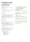 Превью 0_5cea2_88abff6b_XL (494x700, 185Kb)