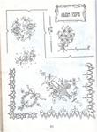 Превью cf92cf977995 (471x640, 201Kb)