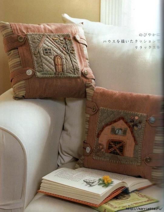 Лоскутное шитье ПЭЧВОРК для дома. Японская книжка с красивыми идеями (5) (541x700, 256Kb)