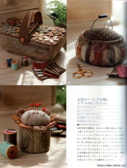 Лоскутное шитье ПЭЧВОРК для дома. Японская книжка с красивыми идеями (7) (532x700, 263Kb)