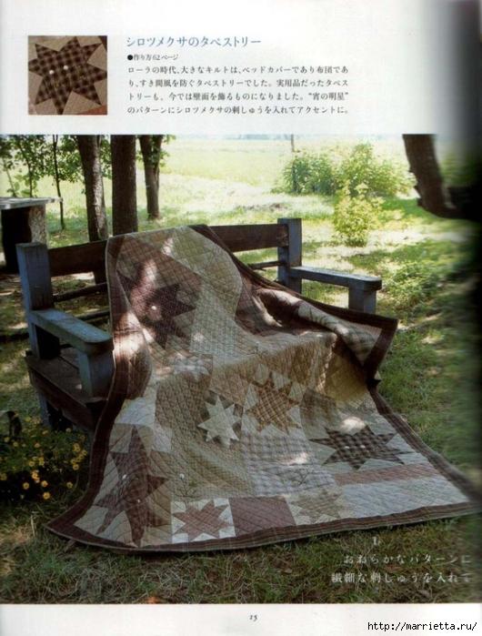 Лоскутное шитье ПЭЧВОРК для дома. Японская книжка с красивыми идеями (10) (530x700, 299Kb)