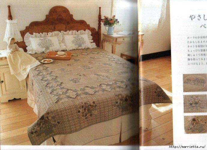 Лоскутное шитье ПЭЧВОРК для дома. Японская книжка с красивыми идеями (13) (690x501, 193Kb)