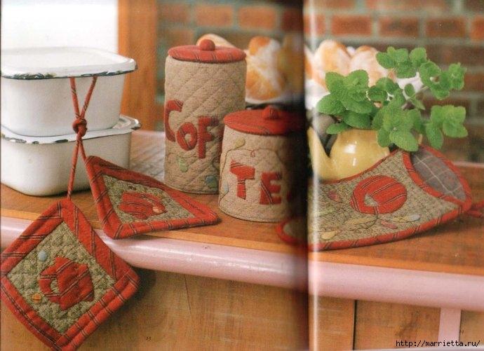 Лоскутное шитье ПЭЧВОРК для дома. Японская книжка с красивыми идеями (15) (690x501, 189Kb)