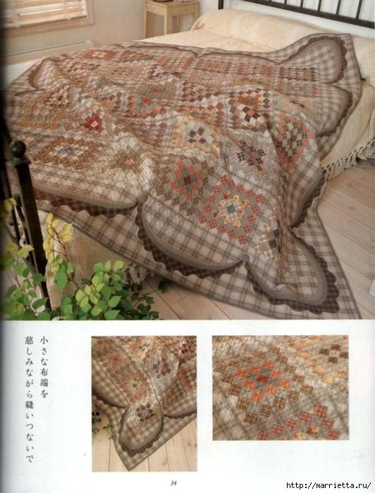 Лоскутное шитье ПЭЧВОРК для дома. Японская книжка с красивыми идеями (23) (532x700, 293Kb)