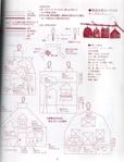 Превью Лоскутное шитье ПЭЧВОРК для дома. Японская книжка с красивыми идеями (36) (534x700, 246Kb)