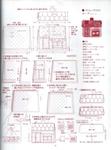 Превью Лоскутное шитье ПЭЧВОРК для дома. Японская книжка с красивыми идеями (38) (518x700, 257Kb)