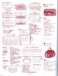 Превью Лоскутное шитье ПЭЧВОРК для дома. Японская книжка с красивыми идеями (39) (536x700, 286Kb)