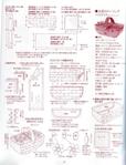 Превью Лоскутное шитье ПЭЧВОРК для дома. Японская книжка с красивыми идеями (41) (534x700, 270Kb)
