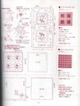 Превью Лоскутное шитье ПЭЧВОРК для дома. Японская книжка с красивыми идеями (46) (530x700, 251Kb)