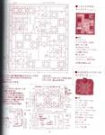 Превью Лоскутное шитье ПЭЧВОРК для дома. Японская книжка с красивыми идеями (48) (547x700, 282Kb)