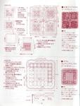 Превью Лоскутное шитье ПЭЧВОРК для дома. Японская книжка с красивыми идеями (49) (532x700, 287Kb)