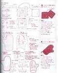 Превью Лоскутное шитье ПЭЧВОРК для дома. Японская книжка с красивыми идеями (52) (557x700, 284Kb)
