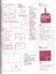 Превью Лоскутное шитье ПЭЧВОРК для дома. Японская книжка с красивыми идеями (54) (537x700, 260Kb)
