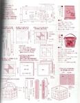 Превью Лоскутное шитье ПЭЧВОРК для дома. Японская книжка с красивыми идеями (56) (541x700, 285Kb)