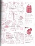 Превью Лоскутное шитье ПЭЧВОРК для дома. Японская книжка с красивыми идеями (58) (534x700, 264Kb)