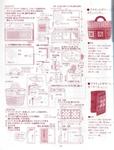 Превью Лоскутное шитье ПЭЧВОРК для дома. Японская книжка с красивыми идеями (62) (533x700, 285Kb)