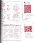 Превью Лоскутное шитье ПЭЧВОРК для дома. Японская книжка с красивыми идеями (64) (545x700, 271Kb)