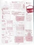 Превью Лоскутное шитье ПЭЧВОРК для дома. Японская книжка с красивыми идеями (65) (536x700, 276Kb)