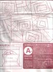 Превью Лоскутное шитье ПЭЧВОРК для дома. Японская книжка с красивыми идеями (68) (508x700, 287Kb)