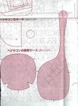 Превью Лоскутное шитье ПЭЧВОРК для дома. Японская книжка с красивыми идеями (71) (519x700, 239Kb)