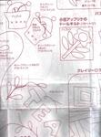 Превью Лоскутное шитье ПЭЧВОРК для дома. Японская книжка с красивыми идеями (74) (518x700, 245Kb)