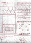 Превью Лоскутное шитье ПЭЧВОРК для дома. Японская книжка с красивыми идеями (76) (508x700, 285Kb)