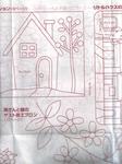 Превью Лоскутное шитье ПЭЧВОРК для дома. Японская книжка с красивыми идеями (78) (523x700, 256Kb)