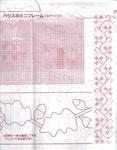 Превью Лоскутное шитье ПЭЧВОРК для дома. Японская книжка с красивыми идеями (82) (546x700, 343Kb)