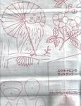 Превью Лоскутное шитье ПЭЧВОРК для дома. Японская книжка с красивыми идеями (87) (539x700, 270Kb)