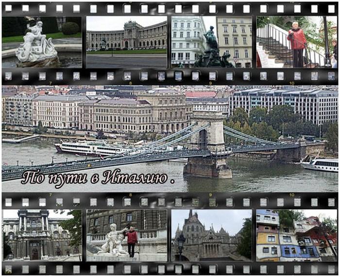 1381787822_fotokollazh_uvelichennaya (700x571, 176Kb)
