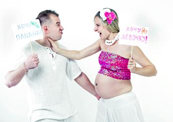 фото_беременной (350x248, 81Kb)