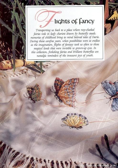 Примеры красивой винтажной вышивки. Журнал со схемами (7) (494x699, 349Kb)