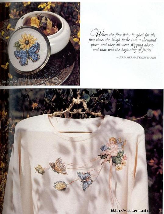 Примеры красивой винтажной вышивки. Журнал со схемами (10) (538x700, 289Kb)