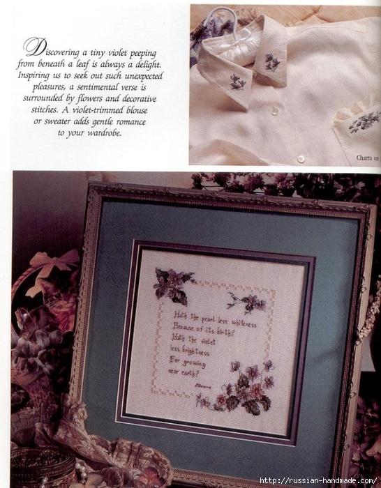 Примеры красивой винтажной вышивки. Журнал со схемами (16) (546x700, 313Kb)