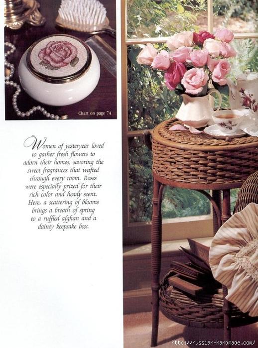 Примеры красивой винтажной вышивки. Журнал со схемами (24) (518x699, 296Kb)