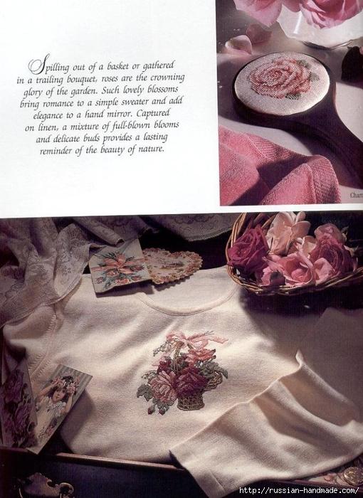 Примеры красивой винтажной вышивки. Журнал со схемами (26) (510x700, 289Kb)